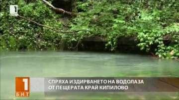 Няма образувано досъдебно производство за инцидента с изчезналия водолаз