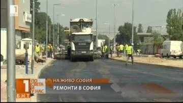 Йорданка Фандъкова провери изпълнението на ремонта на бул. Тодор Каблешков