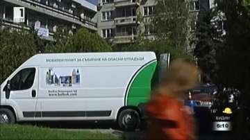 """Мобилният пункт за опасни отпадъци ще посети районите """"Искър и """"Панчарево"""