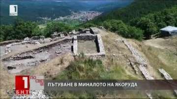 Археологическо проучване разкрива неизвестна досега история на крепост Калята