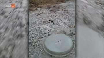 Обезопасени са вече отворените шахти в столичния Западен парк