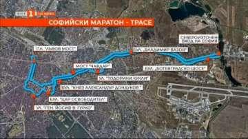 Какъв е маршрутът на маратона в София?