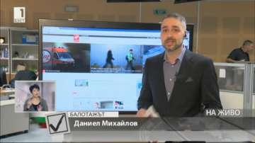 Темата избори в социалните мрежи