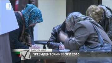 По всяка вероятност няма да бъде удължен избирателния ден в Турция