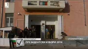 Ниска избирателна активност в район Източен в Пловдив
