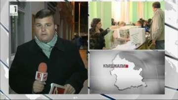 Кметът на община Черноочене заплашвал членове на СИК с уволнение