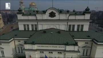 ГЕРБ иска промяна в Конституцията, свързана с давността на приватизацията