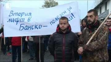 Жители на Банско протестираха за втори лифт
