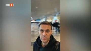 Навални със забрана да напуска Русия, отнеха задграничния му паспорт