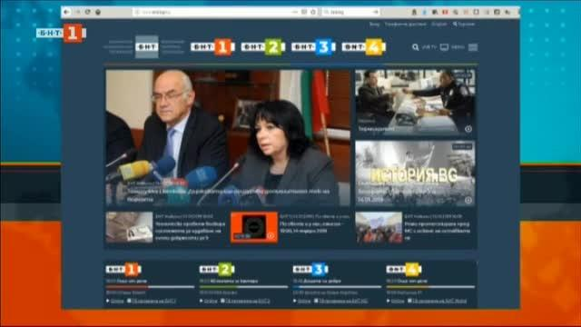 Сайтът на Българската национална телевизия бележи значителен ръст за декември,