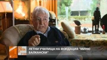 Търсят талантливи деца за летните школи на Фондация Миню Балкански.