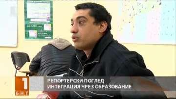 Репортерски поглед: Какво се случва с ромите от 147-о училище?