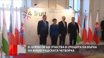 Премиерът Борисов на срещата на Вишеградската група в Прага