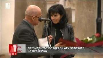 Награда за журналистката от БНТ Мария Чернева