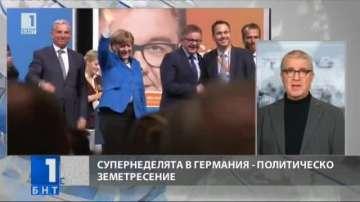 Александър Андреев: Супернеделята в Германия - политическо земетресение