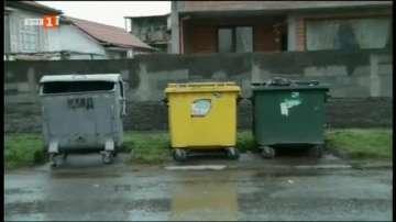 Изграждат площадки за домакински отпадъци в малките населени места