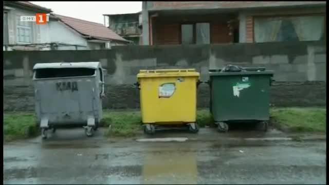 Снимка: Изграждат площадки за домакински отпадъци в малките населени места