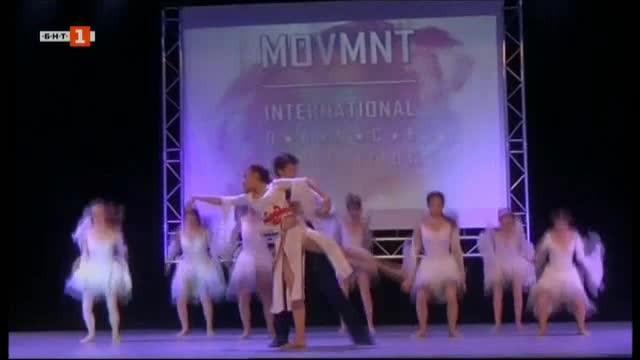 Снимка: Търсят се средства за талантливи деца от балетната школа в Горна Оряховица