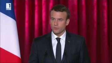 Еманюел Макрон: Светът и Европа имат нужда от силна Франция