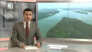 Откриха Дунав мост 2