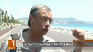 Атентатът в Ница през погледа на фотограф