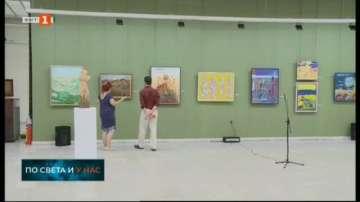 Сръбски художници показват красотата на Европейската Сахара