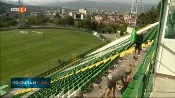 Нови седалки на стадион Христо Ботев в Благоевград