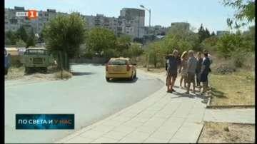 Опасна улица притеснява жителите на  варненския квартал Възраждане