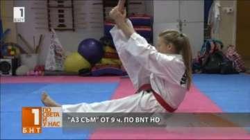 Диабетът не е пречка: Mомиче покорява върхове в бойните спортове