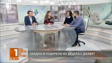 Докосни дъгатаи ФК Левски заедно в подкрепа на децата с диабет