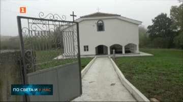 Осветиха възстановения 150-годишен храм в село Светлина