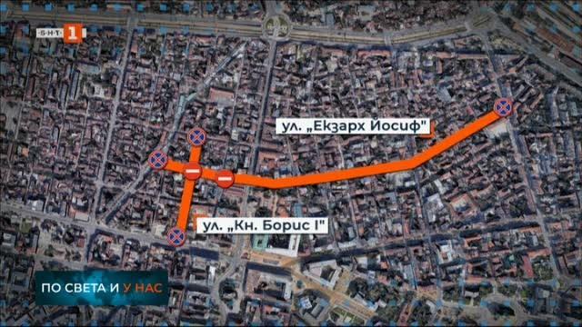 Драконовски мерки за сигурност в центъра на София заради гласуването