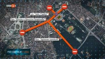 Въвеждат се ограничения на движението в столицата заради футболна среща