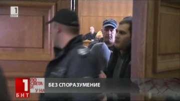 Побойниците от Околовръстното шосе край София - без споразумение със съда