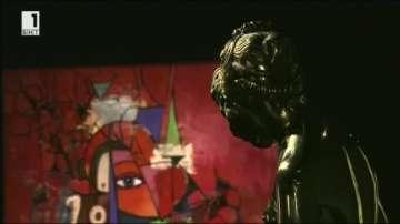 Търг с картини на Пабло Пикасо