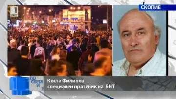 Специалният ни пратеник в Скопие: Очаква се масово присъствие на протеста
