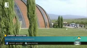 Пролетен фестивал на виното в село Кромидово