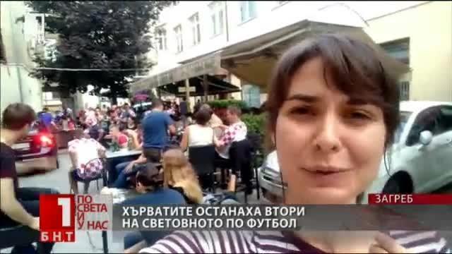 Реакциите в Загреб след тежката загуба - Хърватия е първата