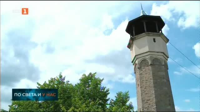 Два пъти седмично, времето на Часовниковата кула на Дановия хълм