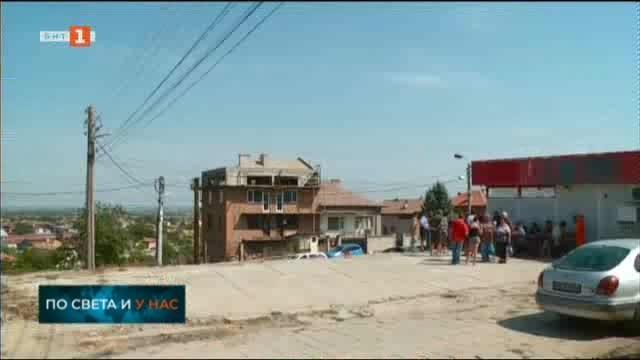 Протестна подписка събраха жители на пловдивското село Първенец. В нея