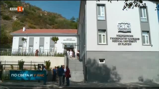 Стажантите и специализантите в денталния факултет към МУ в Пловдив