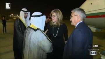Визита на външния министър Екатерина Захариева в Кувейт