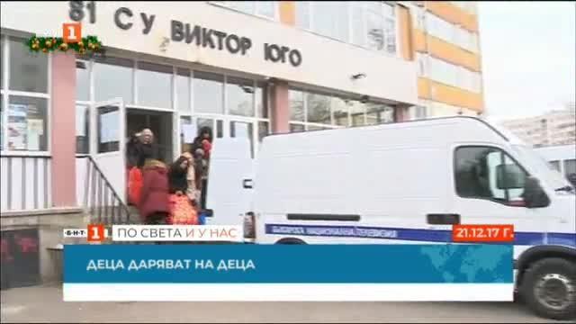 Стотици българи се включиха в ученическа благотворителна инициатива. Те откликнаха
