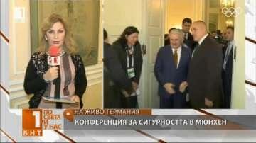 Започна срещата на Бойко Борисов с турския му колега Бинали Йълдъръм