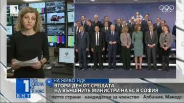Захариевa определи стратегията за Западните Балкани като дългосрочна и честна