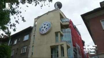 Избират новия президент на Българския футболен съюз