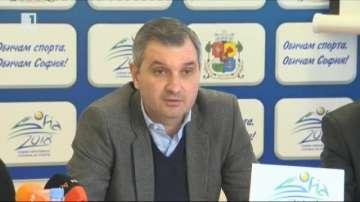 СОС ще гласува за създаване на комисия за парк Витоша