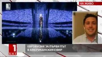 Глобализира ли се Евровизия - за първи път излъчен а в САЩ