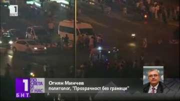 Огнян Минчев: Овладяването на ситуацията не обещава добри дни за демокрацията