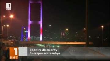 Българин в Истанбул: Обстановката започва да се нормализира